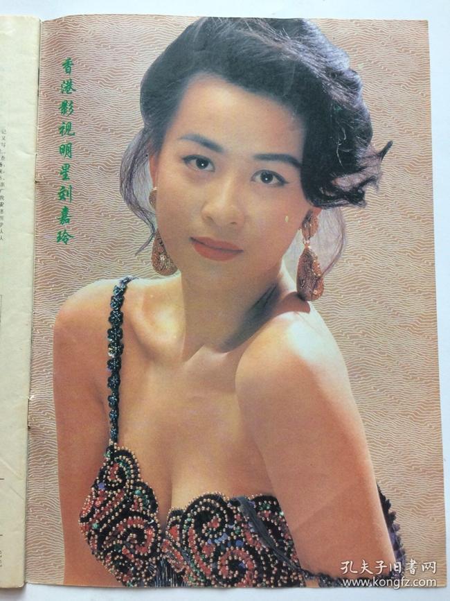 3 đả nữ của màn ảnh Hoa ngữ: Sự nghiệp thành công nhưng tình duyên lận đận-2