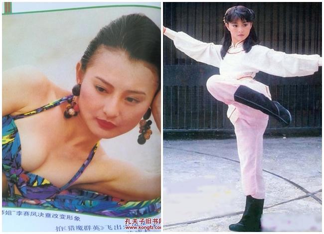 3 đả nữ của màn ảnh Hoa ngữ: Sự nghiệp thành công nhưng tình duyên lận đận-13