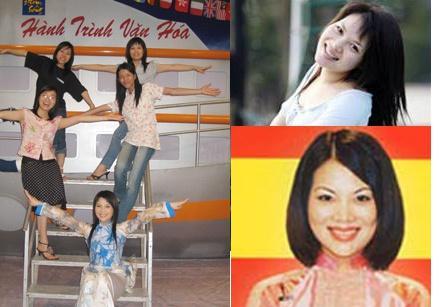 Hình ảnh ngố tàu thuở mới vào nghề của Tạ Bích Loan, Lại Văn Sâm và những MC đình đám-5