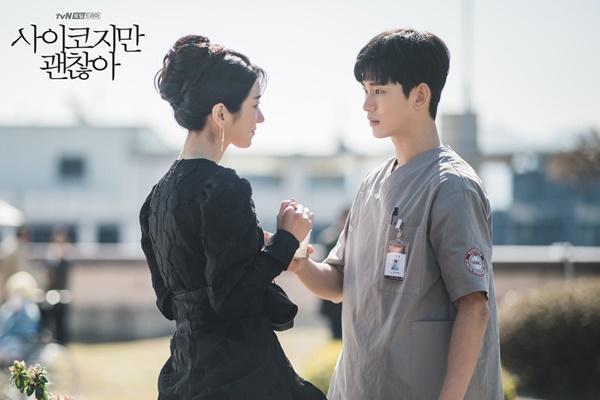 Dàn người tình màn ảnh toàn sao hạng A của Kim Soo Hyun-10