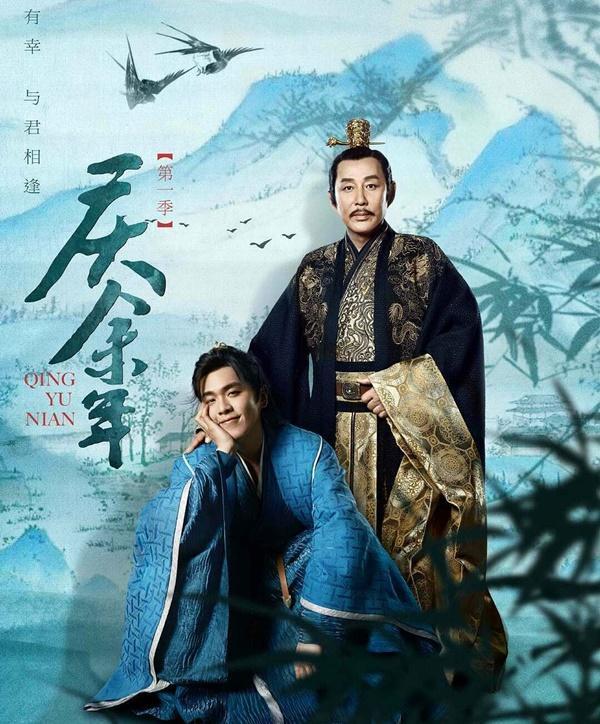 5 phim Trung Quốc có lượng view khủng nhất nửa đầu 2020-4