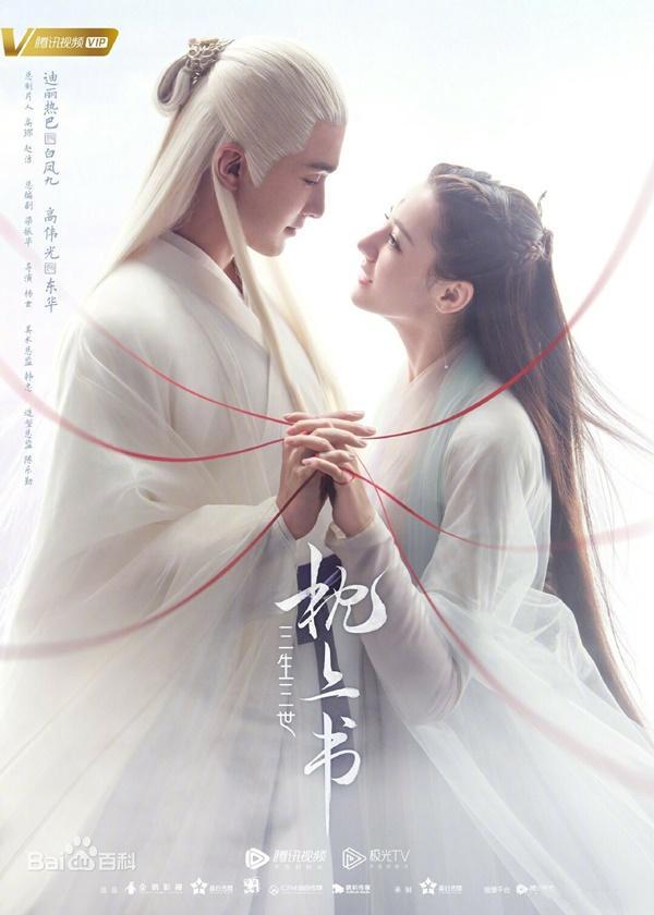 5 phim Trung Quốc có lượng view khủng nhất nửa đầu 2020-5
