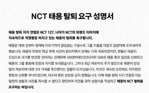 Fan NCT yêu cầu Taeyong rời nhóm vì scandal bắt nạt, Knet: Đuổi cả Chen (EXO) nữa-2