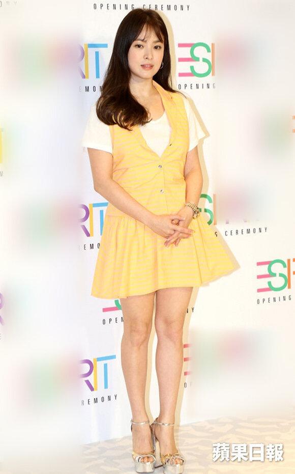Bảo quốc nhan sắc nhưng không ít lần Song Hye Kyo bị chê vừa già vừa xấu trên thảm đỏ quốc tế-5