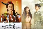 5 phim Hàn bị cắt giảm thời lượng vì khán giả thờ ơ, rating bết bát