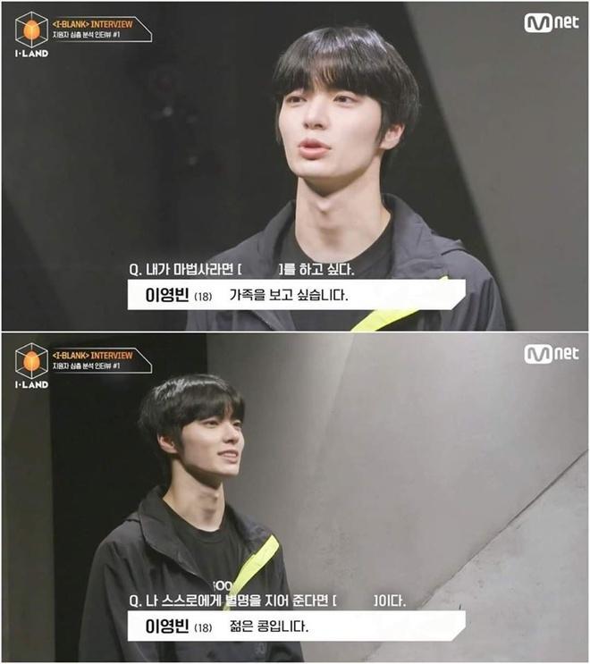 Hot boy Việt và những thực tập sinh show Hàn bị chê chỉnh ảnh quá tay-4