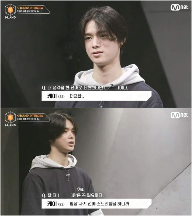 Hot boy Việt và những thực tập sinh show Hàn bị chê chỉnh ảnh quá tay-6