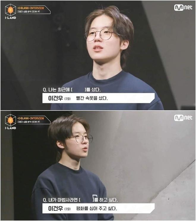 Hot boy Việt và những thực tập sinh show Hàn bị chê chỉnh ảnh quá tay-10