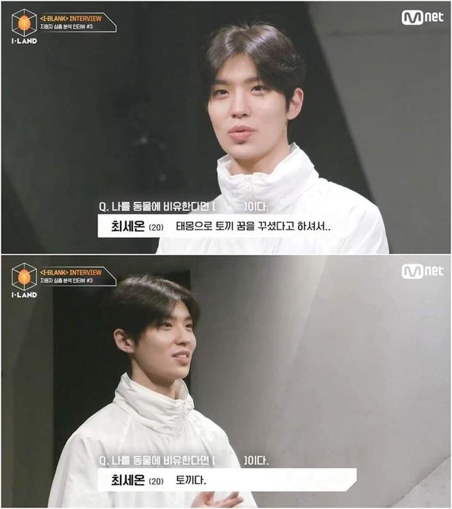 Hot boy Việt và những thực tập sinh show Hàn bị chê chỉnh ảnh quá tay-12