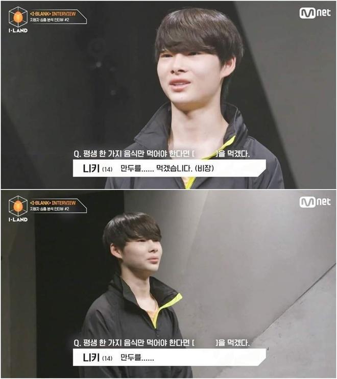 Hot boy Việt và những thực tập sinh show Hàn bị chê chỉnh ảnh quá tay-8