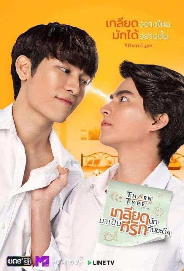 Cực phẩm đam mỹ Thái TharnType 2 tung thiệp cưới khiến fan vỡ òa, sắp có đám cưới thế kỷ rồi hay sao?-8