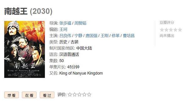 Dù là nữ hoàng rating nhưng Triệu Lệ Dĩnh vẫn có phim bị đắp chiếu đến…hơn 20 năm-5