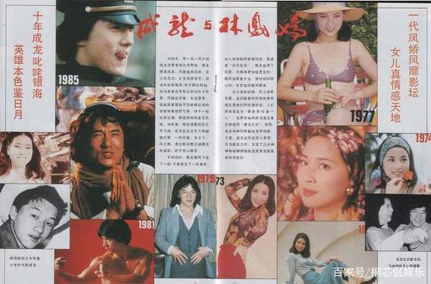 Lâm Phụng Kiều: Ảnh hậu thành vợ bí mật của Thành Long, 17 năm nhẫn nhục chồng ngoại tình và chiếc nhẫn không vừa tay-5