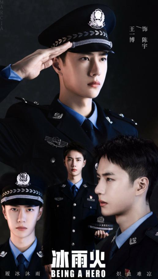 Vương Nhất Bác bị chê ánh mắt đờ đẫn, không thích hợp diễn vai cảnh sát trong Băng vũ hỏa-5