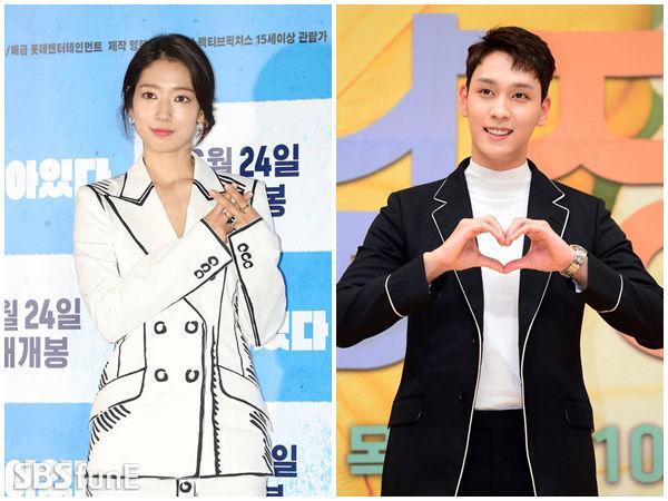 Mỹ nữ Park Shin Hye lên tiếng trước tin đồn chia tay bạn trai vô danh-1