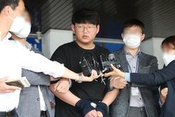 Cảnh sát Hàn công khai mặt hai nghi phạm 'phòng chat thứ N'