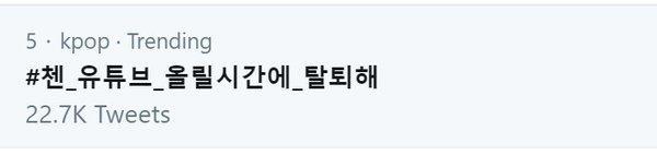 Chen (EXO) lần đầu tái xuất sau 6 tháng ở ẩn: Knet đua nhau khen ngợi nhưng liệu có thật lòng?-3