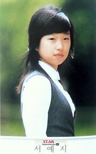 Mỹ nhân Điên thì có sao Seo Ye Ji lộ ảnh cũ khác xa một trời một vực-2