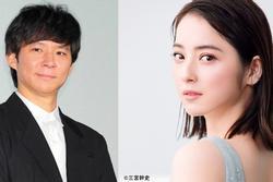 Chồng đệ nhất mỹ nhân Nhật Bản nói yêu vợ sau bê bối ngoại tình