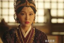 Đường Yên rơi nước mắt đau khổ trong trailer 'Yến vân đài'