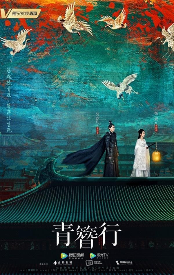 Đoàn phim Thanh Trâm Hành dùng ô 'siêu to khổng lồ' bảo vệ Dương Tử-1