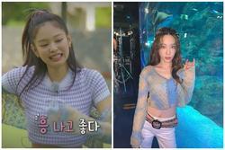 Bất ngờ chưa: Cùng diện áo bình dân, Jennie mix đồ kín bưng 'thua đẹp' đàn chị Taeyeon ở khoản sexy