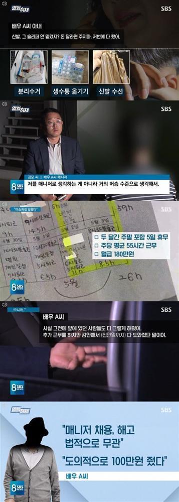 Ông nội quốc dân Lee Soon Jae: Từ tin đồn mê tín dị đoan truyền bá tà giáo cho tới việc bị tố ngược đãi người làm-9