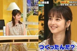 Nozomi Sasaki lộ diện sau scandal chồng nghiện sex