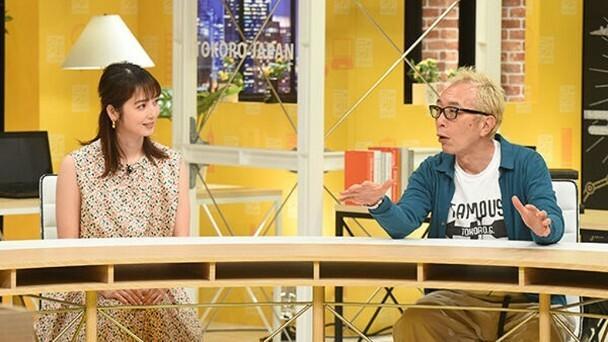 Nozomi Sasaki lộ diện sau scandal chồng nghiện sex-1