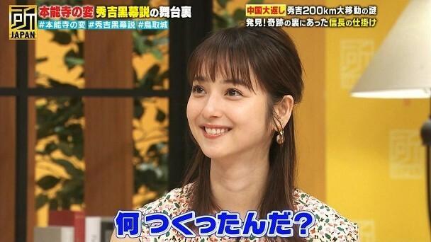 Nozomi Sasaki lộ diện sau scandal chồng nghiện sex-2