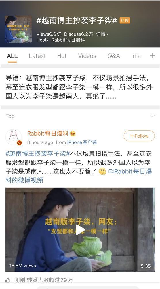Hashtag tẩy chay Bếp Trên Đỉnh Đồi đứng đầu hot search Weibo sau vụ đạo nhái Lý Tử Thất-1