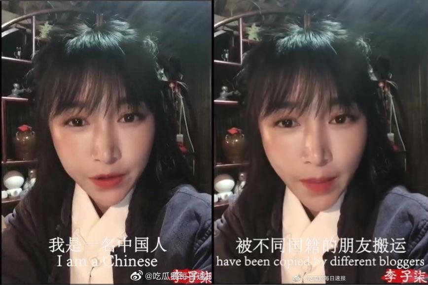 Hashtag tẩy chay Bếp Trên Đỉnh Đồi đứng đầu hot search Weibo sau vụ đạo nhái Lý Tử Thất-2
