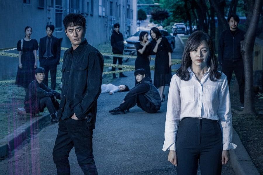 Phim Hàn tháng 7: Màn so găng của Song Ji Hyo, Hwang Jung Eum và Lee Jun Ki-4