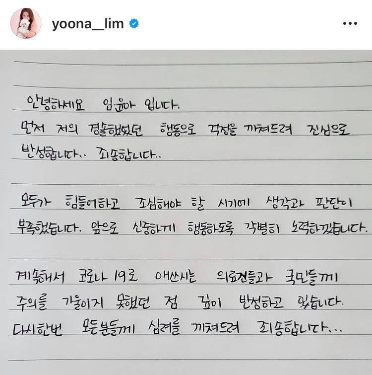 SNSD Yoona và Lee Hyori phải xin lỗi vì đi karaoke giữa dịch Covid-19-3