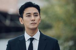 'Thái tử' Joo Ji Hoon chuyển tới làm hàng xóm của G-Dragon