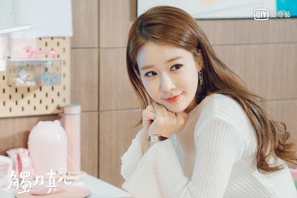 Seo Ye Ji, Yoo In Na và những đóa hoa nở muộn của màn ảnh Hàn-4