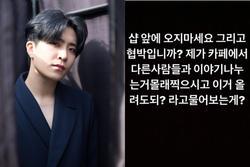 Bất chấp mọi cảnh cáo, fan cuồng vẫn gây nhiễu Youngjae (GOT7) cấp độ mạnh