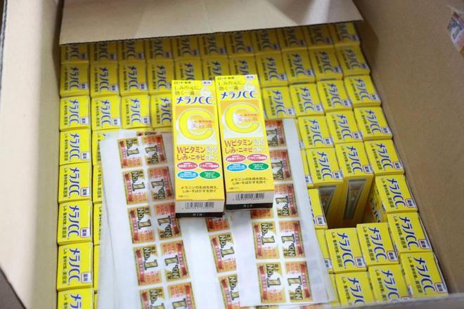 Trung Quốc triệt phá cơ sở sản xuất mỹ phẩm giả quy mô lớn, trong đó có loại serum đình đám bán tràn lan ở Việt Nam chỉ 30k-7