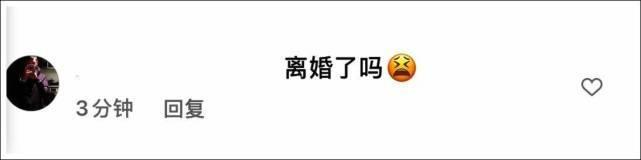 Động thái mới của Angela Baby ám chỉ đã ly hôn Huỳnh Hiểu Minh?-3