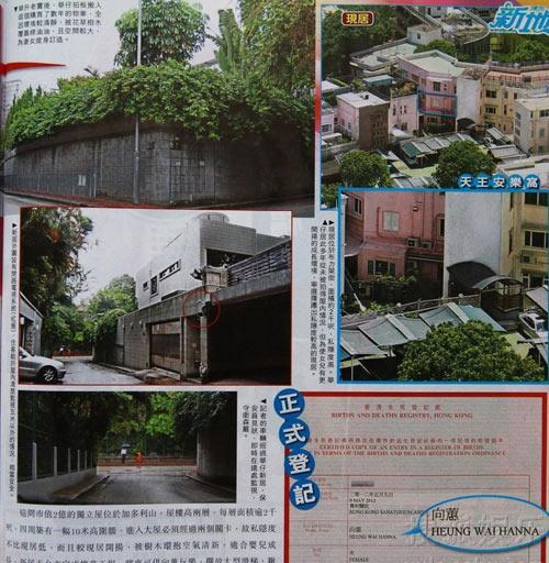4 diễn viên TVB xuất thân bần hàn trước khi sở hữu khối tài sản nghìn tỷ-2