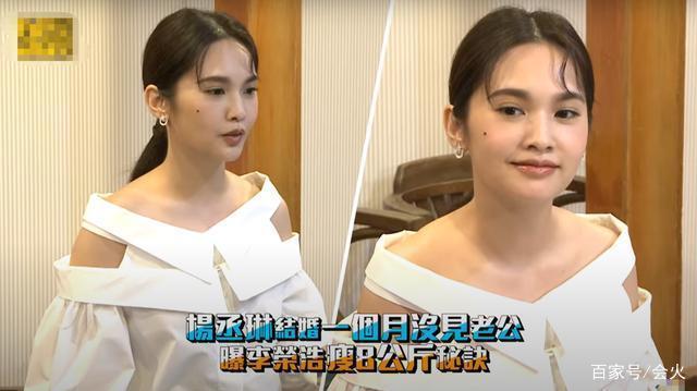 Giáo chủ khả ái Dương Thừa Lâm không sống cùng chồng sau khi kết hôn-3