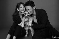 'Giáo chủ khả ái' Dương Thừa Lâm không sống cùng chồng sau khi kết hôn
