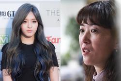 Không chỉ riêng Mina, AOA còn có thành viên từng bị công ty chèn ép đến trầm cảm muốn chết