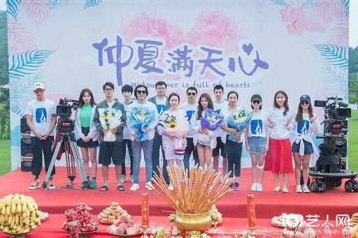 Trung Quốc làm lại phim 'Ngôi nhà hạnh phúc' với sao 'Thượng Ẩn'-1