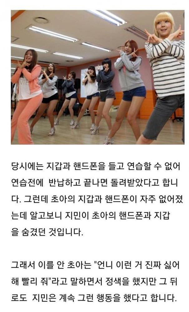 Netizen tiếp tục soi ra bằng chứng Jimin bắt nạt ChoA (AOA): Ăn cắp đồ, cướp quà fan tặng, đàn áp từ thời là thực tập sinh?-3