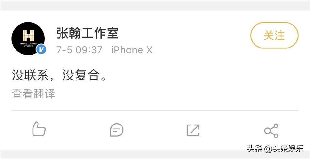 Trịnh Sảng - Trương Hàn nói gì về tin tức yêu lại từ đầu sau 6 năm muôn trùng cách biệt?-2