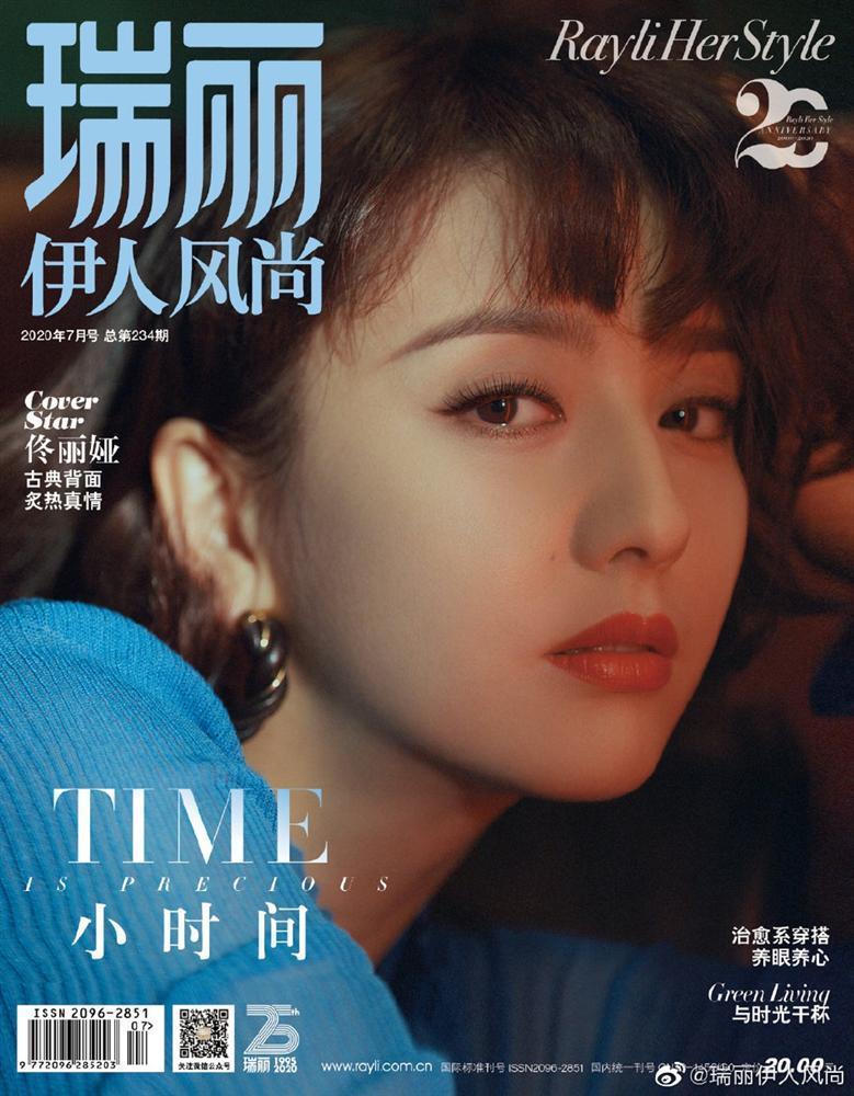 Đồng Lệ Á đẹp đến trụy tim người xem khi xuất hiện trên bìa tạp chí-1