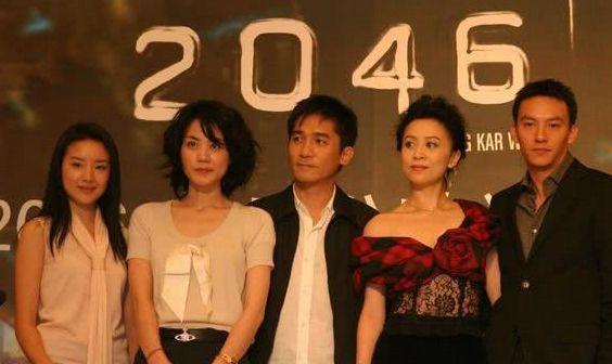 Vương Phi - Đổng Khiết của 14 năm trước: Thiên hậu không kém sắc ngọc nữ-2