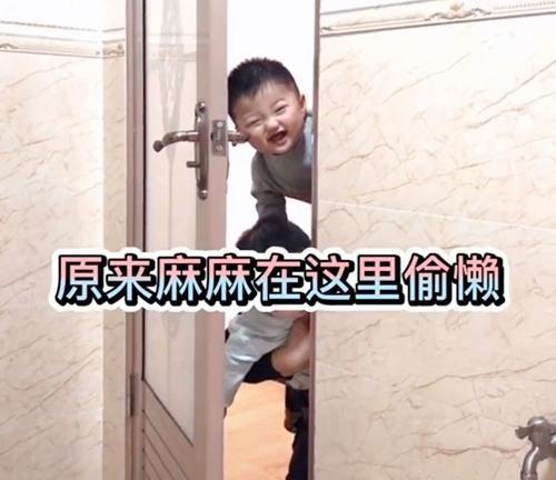 Kiên quyết ngó vào toilet theo dõi mẹ, bức ảnh 3 nhóc tì 3 biểu cảm gây bão MXH-4