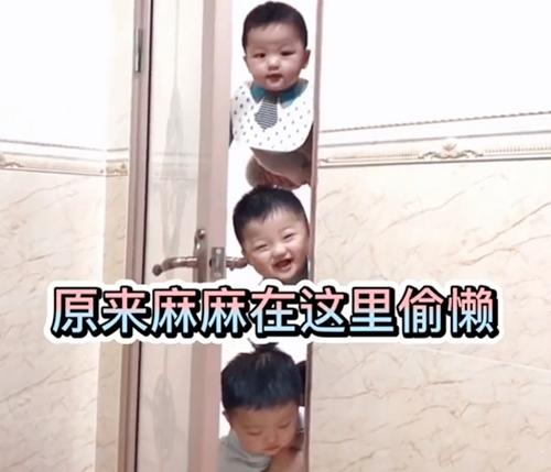 Kiên quyết ngó vào toilet theo dõi mẹ, bức ảnh 3 nhóc tì 3 biểu cảm gây bão MXH-5